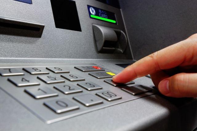 5 claves para proteger a los cajeros automáticos de los ciberataques
